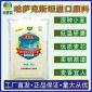 爱菊哈萨克斯坦进口雪花粉10kg麦芯小麦粉 家用通用面粉厂家直销